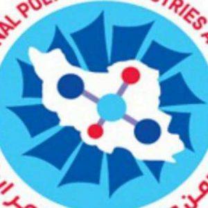 انجمن ملی صنایع پلیمر به خانه جدید نقل مکان کرد